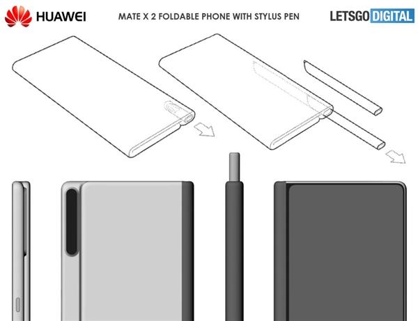 华为可折叠手机专利曝光:添着手写笔