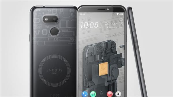 HTC推出Exodus 1s区块链手机:骁龙435+720p屏幕