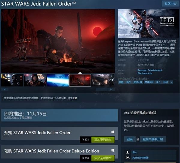 EA Access即将落户Steam