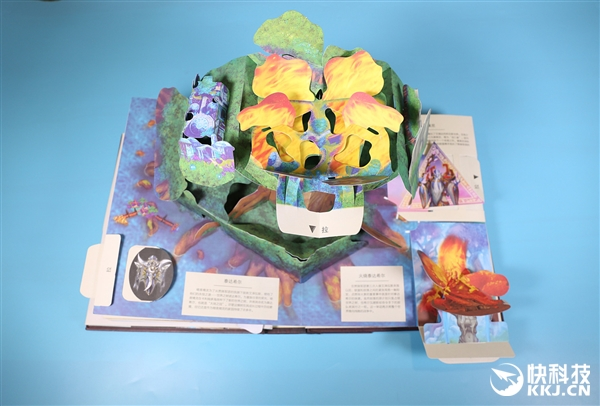 幼米多筹《魔兽世界》立体书图赏:6大3D立体场景