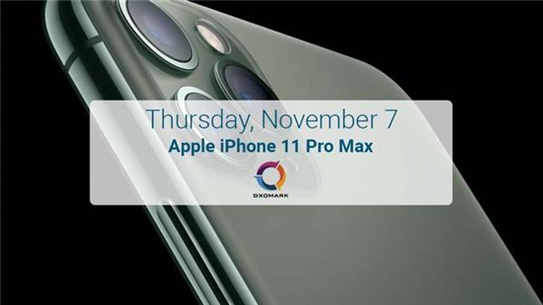 DxOMark:11月7日公布iPhone 11 Pro Max拍照成绩