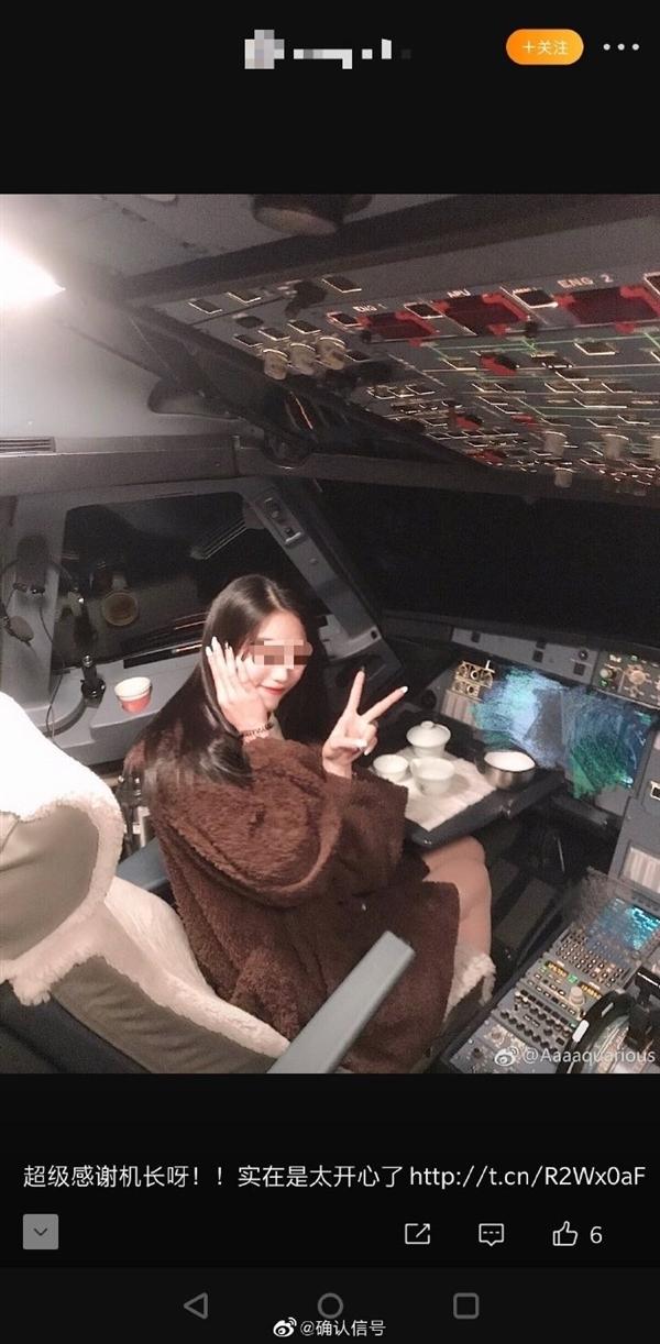 違規操作 機長幫助年輕女子進入駕駛室擺拍引熱議