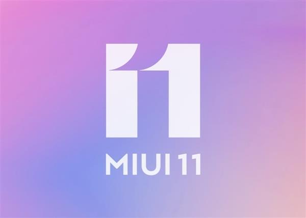 MIUI 11第二批稳定版已全量推送:小米6、小米9及大量红米机型在列