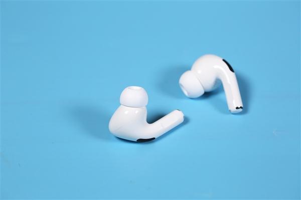 美国消费者报告:苹果AirPods Pro音质明显提升、但最好还是三星Galaxy Buds
