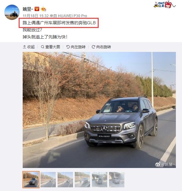 家族最便宜7座SUV!北京奔驰GLB实车首次现身
