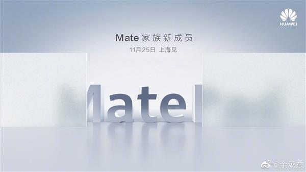 史上最强安卓平板!华为MatePad发布会直播