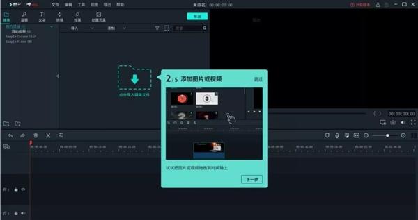 """京东推免费短视频制作""""神器"""""""