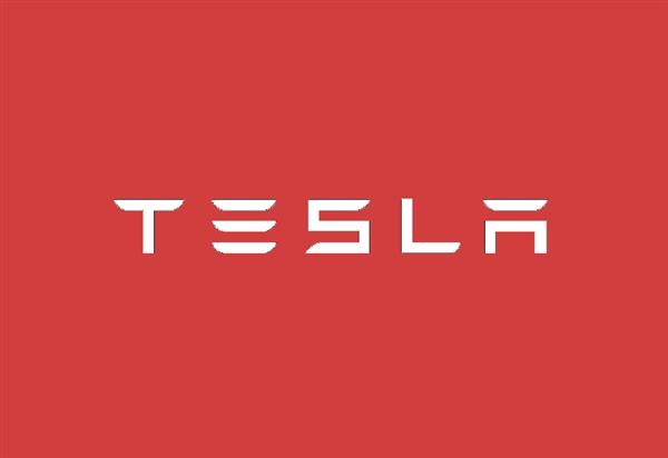 特斯拉Model 3在韩国开始交付 补贴12万到手价约19万元人民币(第1页) -