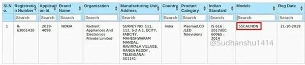 主打高性价比 诺基亚搅局印度电视市场:55寸+JBL音响+安卓9.0