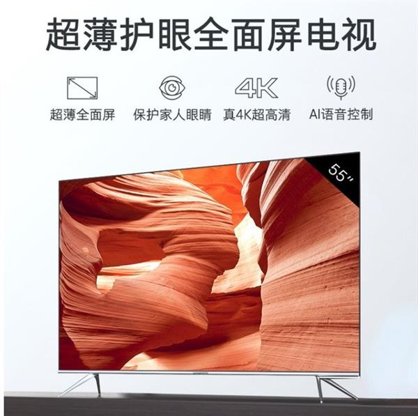 世界液晶面板行業大洗牌!4K電視瘋狂降價:可以入手了