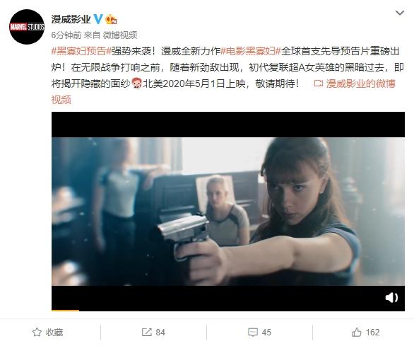 《黑寡妇》首支中文先导预告发布:御姐变少女
