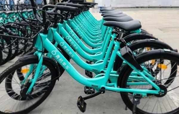 终于烧不首了:这家共线单车价格大涨50% 步入首步1.5元时代!