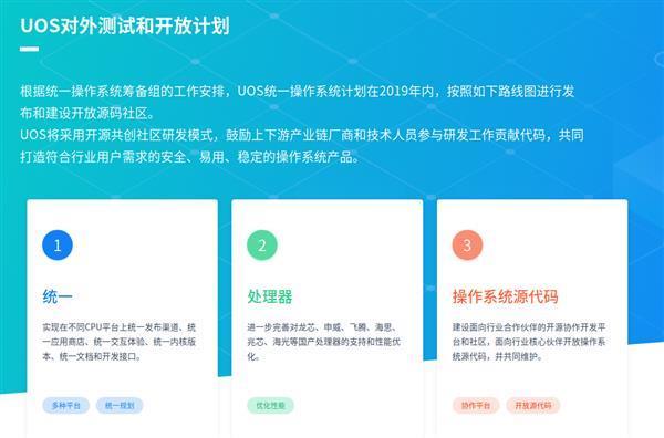 新浦金娱乐场官网 1