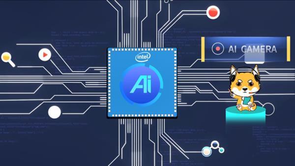 Intel将推AI游戏宝盒 酷睿处理器打游戏要开物理外挂?