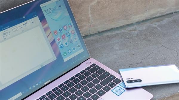 首次实现笔记本跨界联动 华为多屏协同给走业带来惊喜