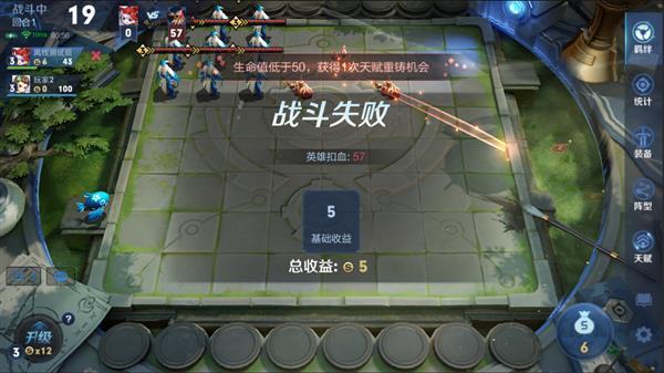 王者模拟战正式版来了:棋盘格子增补到8×8
