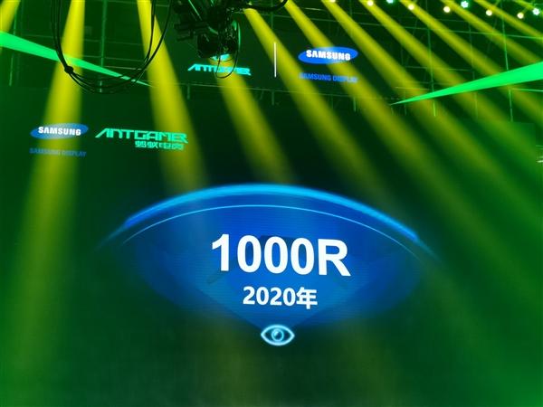 蚂蚁电竞发布ANT32VQC表现器:始发三星1000R弯率新月屏