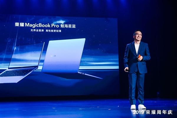 荣耀MagicBook 14/15锐龙本新添16GB超大内存 还有魅海星蓝配色