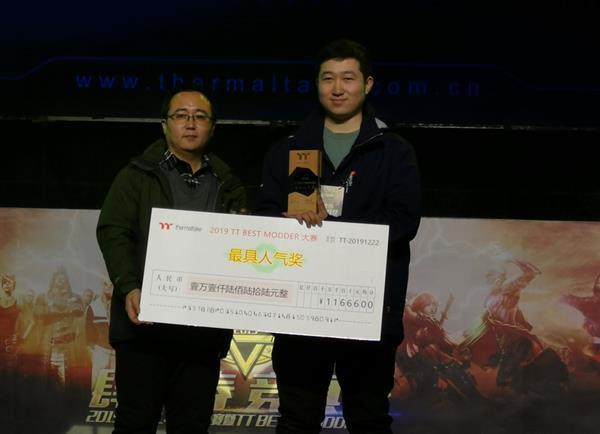"""2019年TT Best Modder大赛落幕 """"生化危险""""夺得匠人手作大奖"""