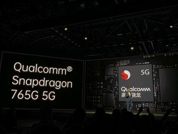 骁龙765G 90Hz周全屏 OPPO Reno3 Pro公布:3999元起