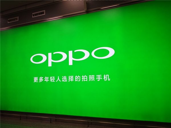 OPPO Reno 3 5G来了!首发联发科天玑1000L 5G措置赏罚赏罚器:A77年夜核加持