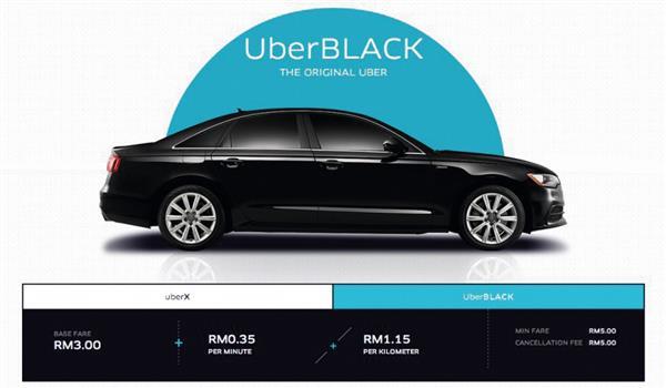 逼退、清股、出走······Uber创首人如何彻底出局?