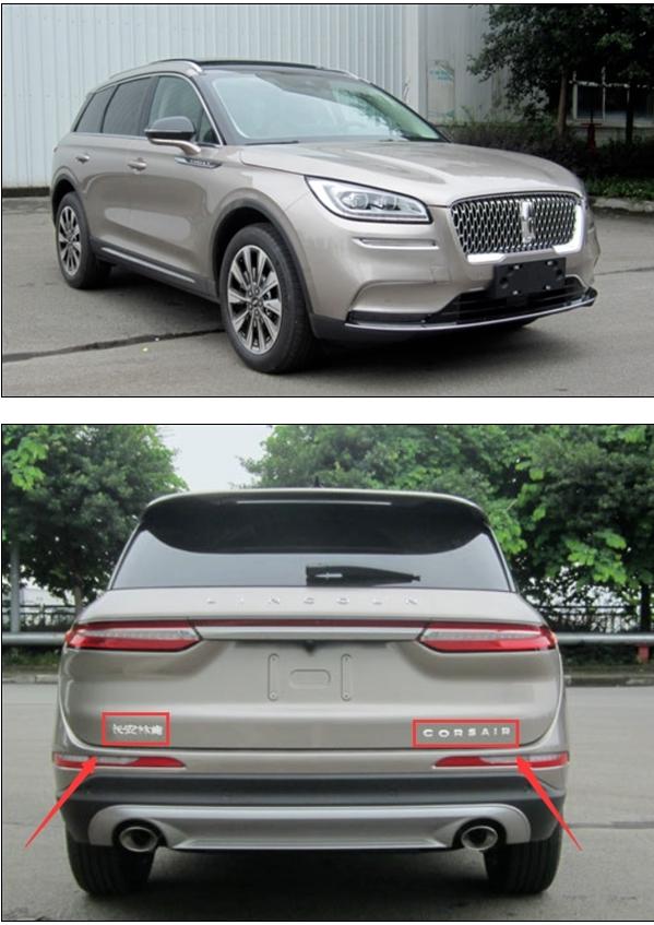林肯首款国产SUV!崭新冒险家即将到店:明年第一季度上市