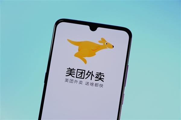 深圳将给表卖幼哥记分 一季度12分 扣完上暗名单