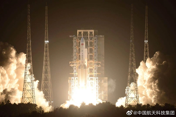 官宣!长征五号遥三发射成功、实践20号卫星入轨