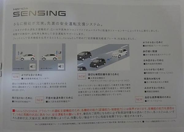 本田崭新一代缤智曝光:轴距添长 终于用上了混行