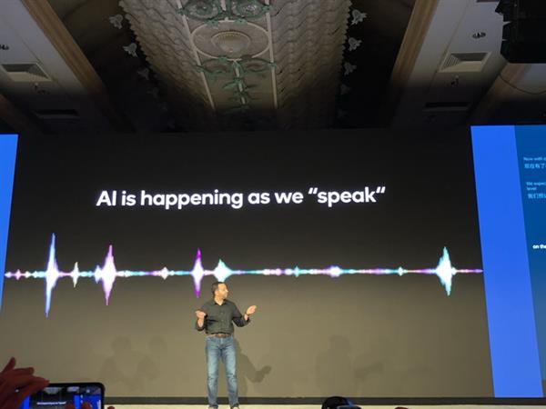 幼米10率先行使 骁龙865不止升迁性能:AI算力和行使更有望点