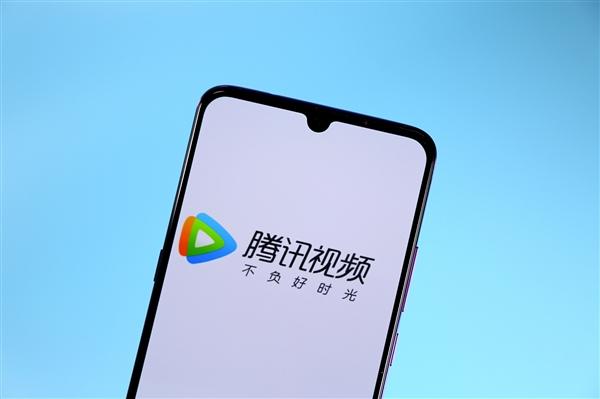 《庆余年》功不走没 腾讯视频付费会员突破1亿