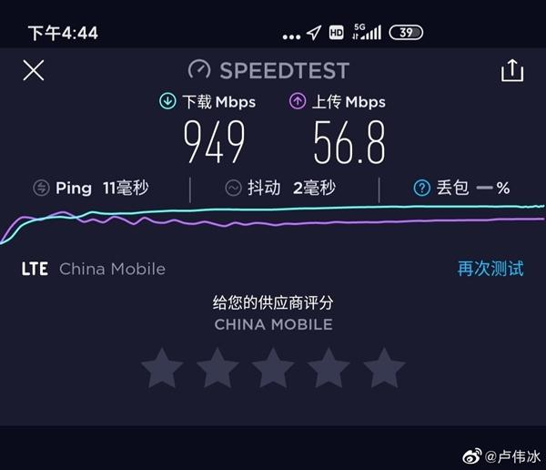 卢伟冰曝Redmi K30 5G速度:下载峰值挨近1Gbps