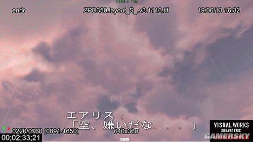 《终极幻想7:重制版》海量截图曝光 喜欢丽丝身穿粉裙很迷人