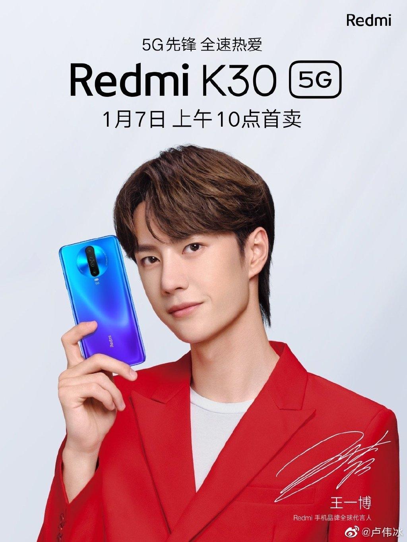 Redmi K30 5G可实现三网并发:网速更快