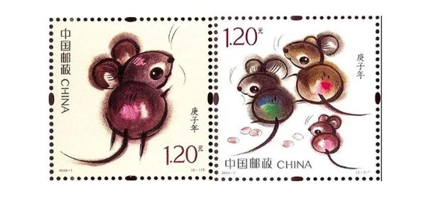 鼠年生肖邮票发售:扫一扫可望到老鼠