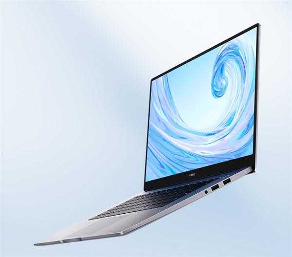 华为MateBook D Intel版来了:十代U 5099元首