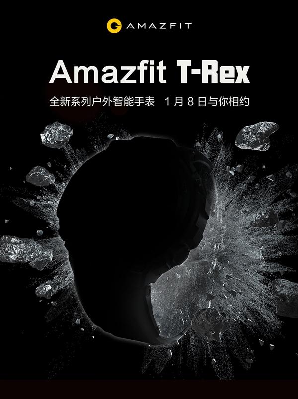 霸王龙手表来了 华米CES2020 Amazfit全球新品发布会直播