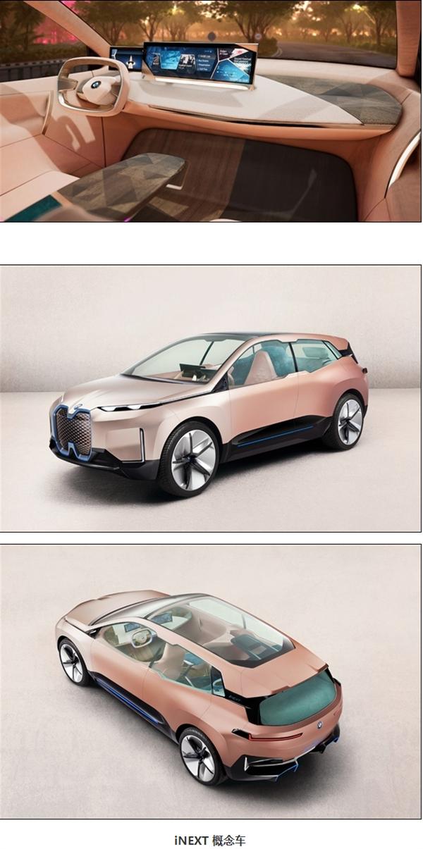 宝马与三星配相符研发5G技术:始款5G量产车将于2021年问世