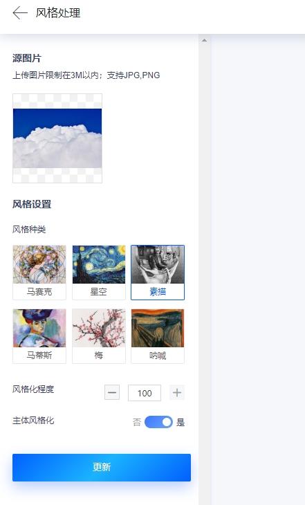 """终究找到处置奖奖王幼琴""""竟日100弛图""""的足段了"""