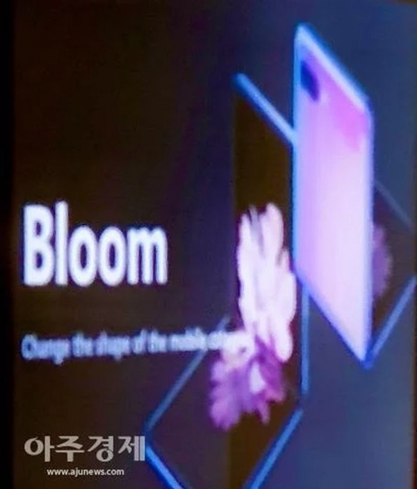 三星上下折叠屏手机曝光:设计竟来自兰蔻粉饼