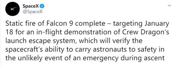 為測試載人艙逃生系統 SpaceX將在周六引爆一枚獵鷹9火箭