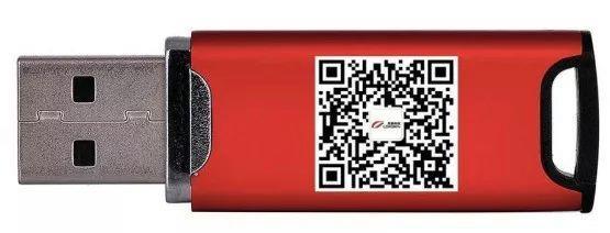 龙脉科技mToken USBKey适配同一操作体系UOS:坦然性极高