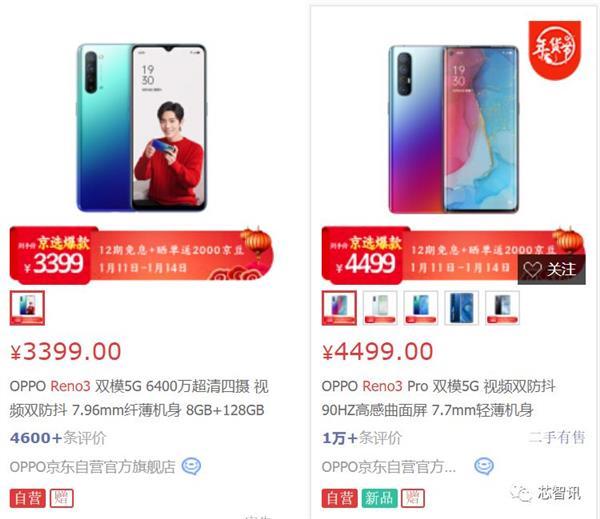高通骁龙765大幅削价30%:联发科2500万部手机订单被抢?