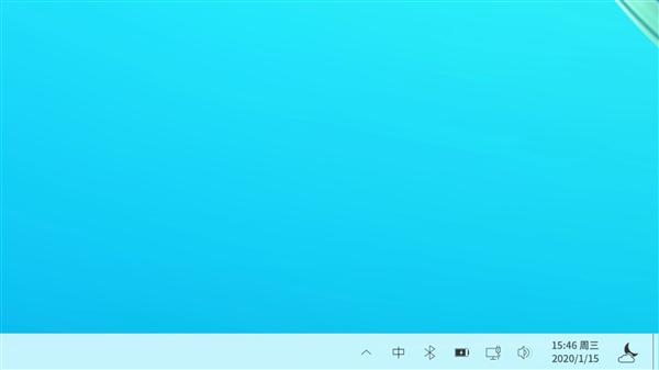 优麒麟开源编制UKUI 3.0预告:崭新的最先菜单