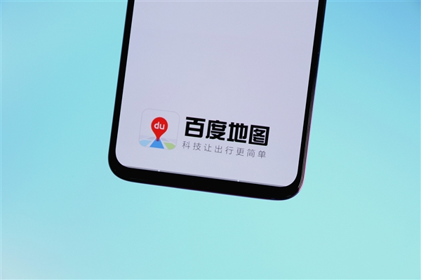 2019年中国十大堵城出炉:重庆第一北京第二 第三很意表
