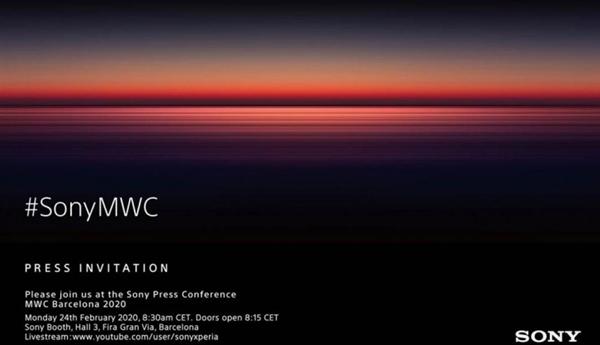 索尼发出MWC 2020邀请:或发布Xperia 3/5 Plus新机
