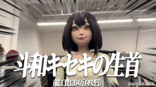 岛国Vtuber多筹头壳 1200万日元打造高科技脑袋