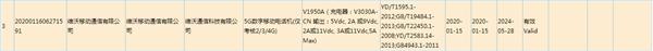 99.6%屏占比 vivo NEX 3升级版入网:865 55W快充