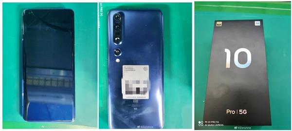 小米10 Pro 5G版谍照曝光:单孔双曲面屏、竖排四摄、双扬声器